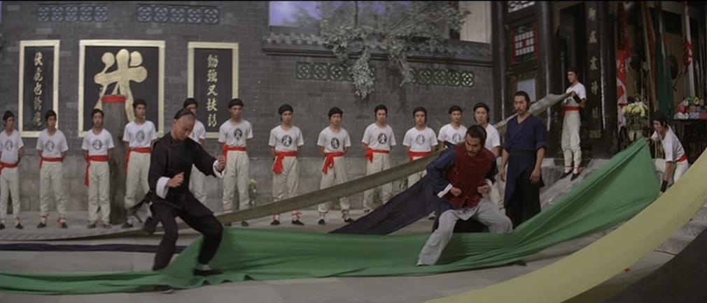 Galerie Martial Club 2