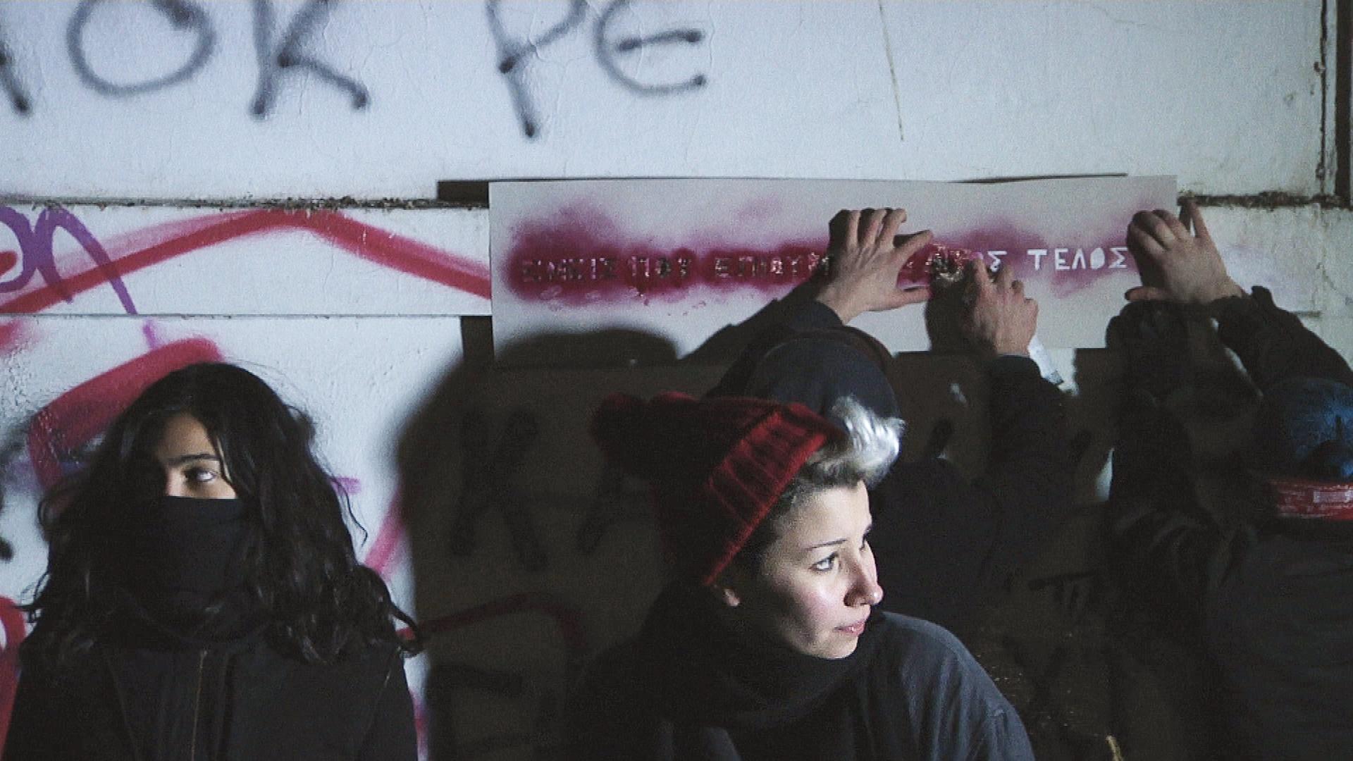 Galerie Revolution Zendj 2