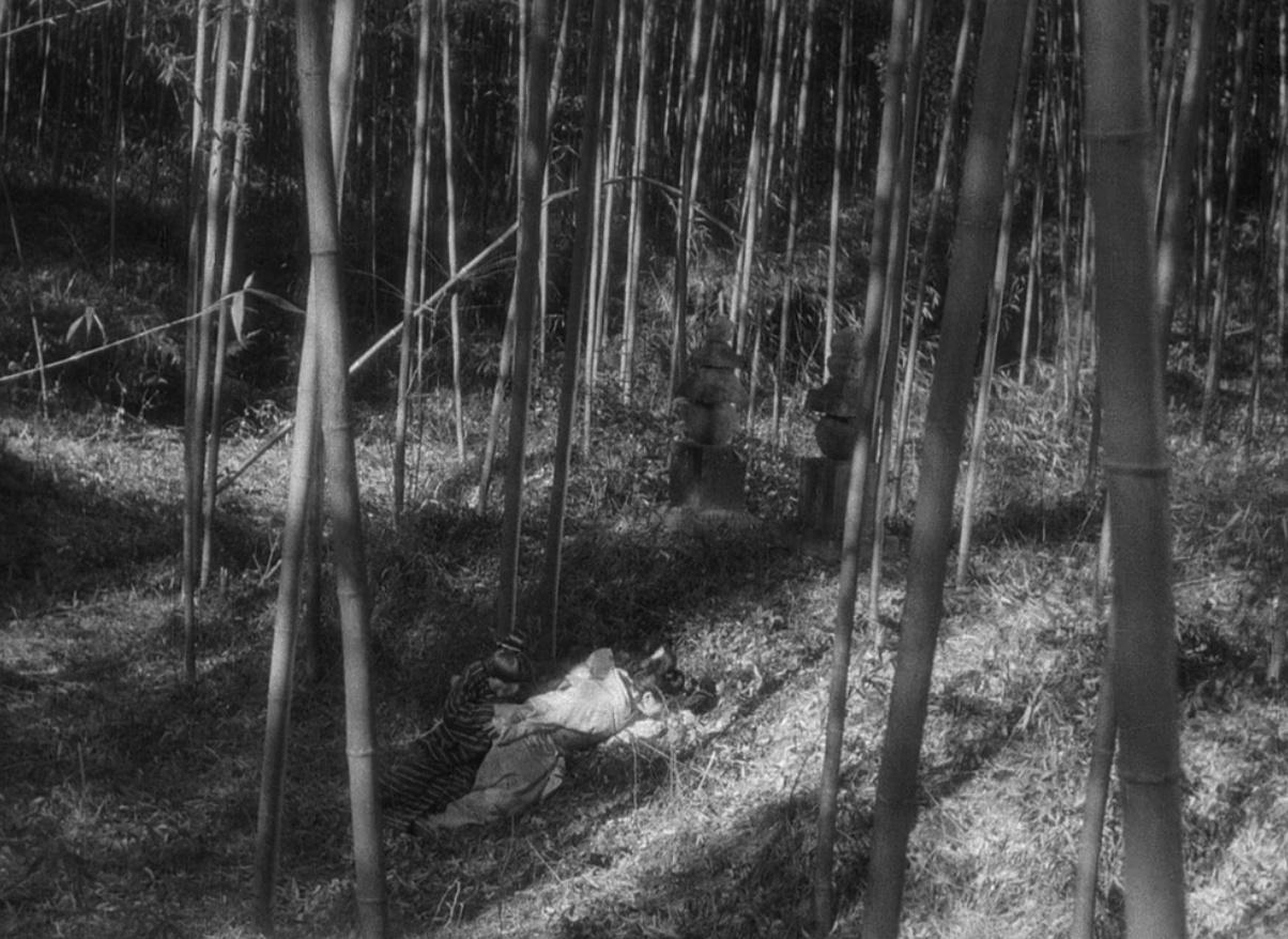 Galerie La Vie d'Oharu, femme galante 1