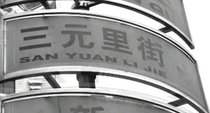 Galerie San Yuan Li 5