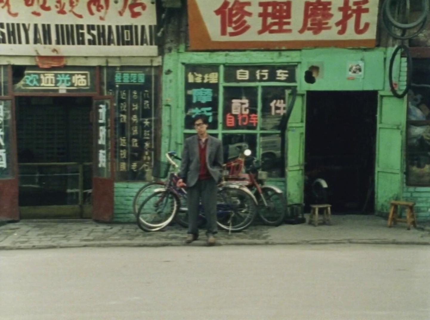 Galerie Xiao Wu, artisan pickpocket 1