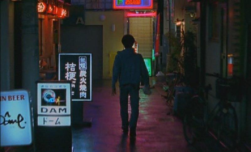 Galerie Tokyo Eyes 1